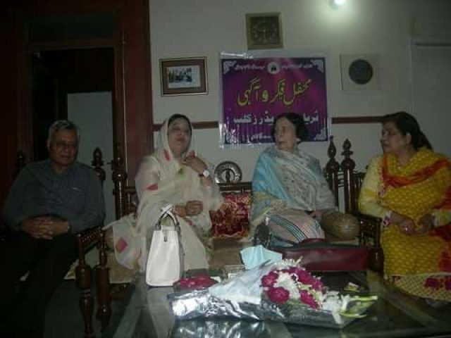 Surraya Jabeen Readers Club