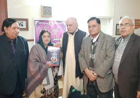 Noor-e-Furkan by Dr. Shehnaz Muzammil